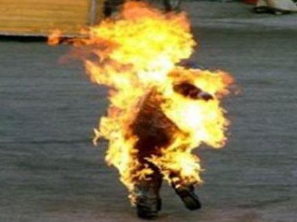 Anthropologie du geste de Mohamed Bouazizi