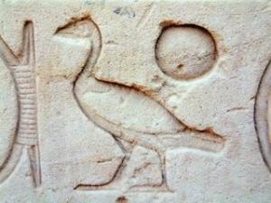 hieroglyphe-sa-ra